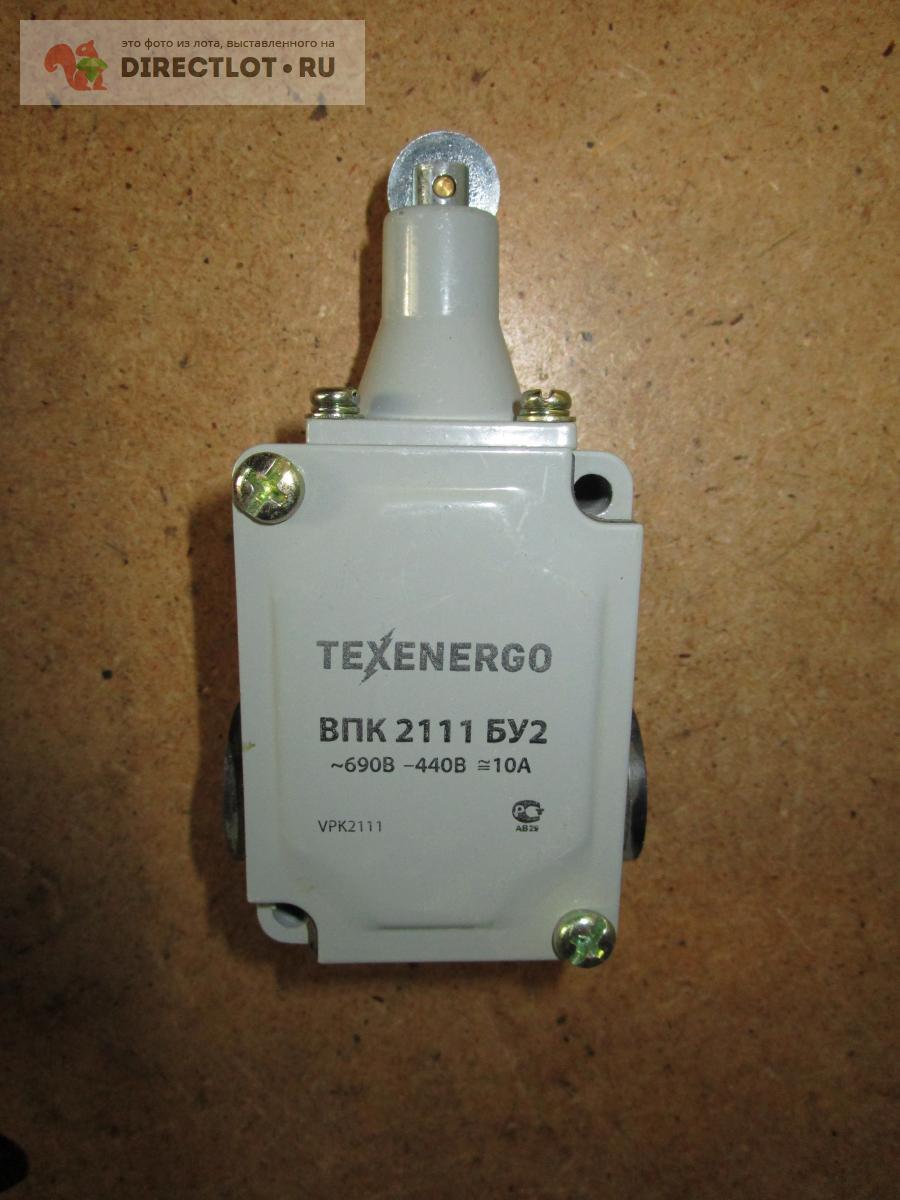 Впк 2111 концевой выключатель схема